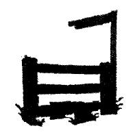Footpath_Logo